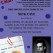 4. UTI- Nick Cave